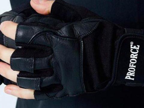 Best Weightlifting Gloves 2021