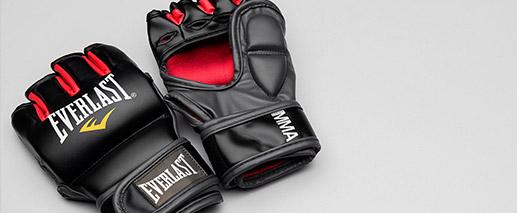 Cheap MMA Gloves 2021