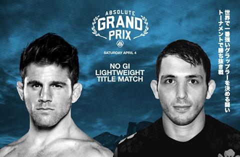 Polaris 13 Lightweight Title Match – Ash Williams vs A.J. Agazarm